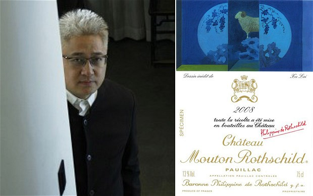 Vintage Label Design 2008 of Mouton Rothschild by Xu-Lei